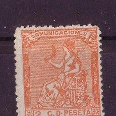 Sellos: ESPAÑA 131* - AÑO 1873 - ALEGORIA DE ESPAÑA. Lote 17456629