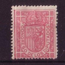 Sellos: ESPAÑA 230* - AÑO 1896 - ESCUDO DE ESPAÑA. Lote 18866871