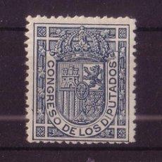 Sellos: ESPAÑA 231* - AÑO 1896 - ESCUDO DE ESPAÑA. Lote 18866872