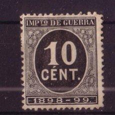 Sellos: ESPAÑA 237* - AÑO 1898 - IMPUESTO DE GUERRA. Lote 17456736