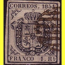 Sellos: 1854 ESCUDO DE ESPAÑA Nº 34 (O). Lote 17708006