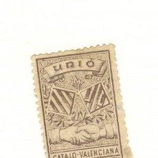 Sellos: UNIÓ CATALO-VALENCIANA CATALUÑA VALENCIA A CLASIFICAR. Lote 22887880