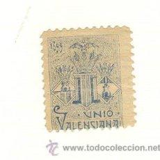 Sellos: 1899 UNIÓ VALENCIANA VALENCIA A CLASIFICAR. Lote 22887881