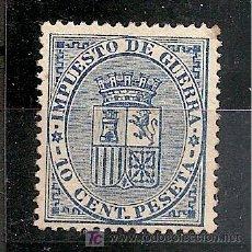 Sellos: ESPAÑA.- Nº 142 NUEVO CON CHARNELA, CENTRAJE DE LUJO. . Lote 17797485