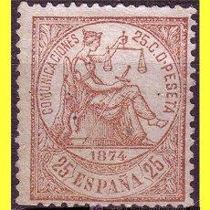 Sellos: 1874 ALEGORÍA DE LA JUSTICIA, Nº 147, LEER . Lote 17815636