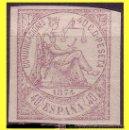 Sellos: 1874 ALEGORÍA DE LA JUSTICIA, Nº 140S (*) . Lote 17815873