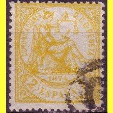 Sellos: 1874 ALEGORÍA DE LA JUSTICIA, Nº 143 (O) . Lote 17815975