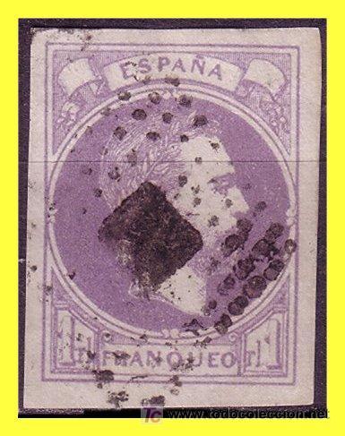 1874 CARLOS VII, Nº 158 (O) (Sellos - España - Otros Clásicos de 1.850 a 1.885 - Usados)