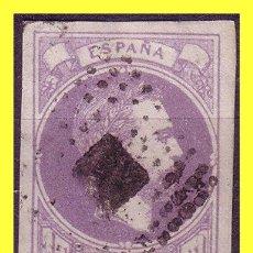 Sellos: 1874 CARLOS VII, Nº 158 (O). Lote 17833079