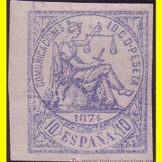 Sellos: 1874 ALEGORÍA DE LA JUSTICIA EDIFIL Nº 145S (*). Lote 19447844