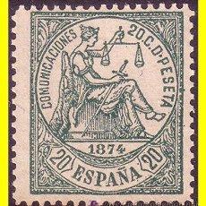 Sellos: 1874 ALEGORÍA DE LA JUSTICIA EDIFIL Nº 146F (*). Lote 19447866
