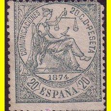 Sellos: 1874 ALEGORÍA DE LA JUSTICIA EDIFIL Nº 146 (*). Lote 19447877