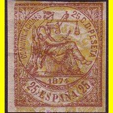 Sellos: 1874 ALEGORÍA DE LA JUSTICIA EDIFIL Nº 147 /143 * * MACULATURA. Lote 19447890