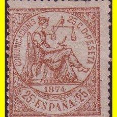 Sellos: 1874 ALEGORÍA DE LA JUSTICIA EDIFIL Nº 147 (*). Lote 19447902