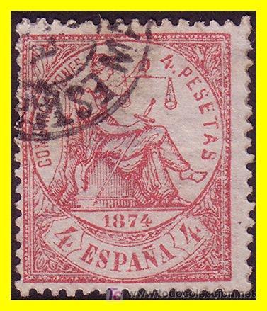 1874 ALEGORÍA DE LA JUSTICIA EDIFIL Nº 151 (O) (Sellos - España - Otros Clásicos de 1.850 a 1.885 - Usados)