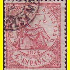 Sellos: 1874 ALEGORÍA DE LA JUSTICIA EDIFIL Nº 151 (O). Lote 19447946