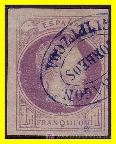 1874 CARLOS VII EDIFIL Nº 158 (O) MONDRAGÓN, MARQUILLADO (Sellos - España - Otros Clásicos de 1.850 a 1.885 - Usados)