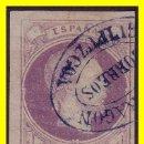 Sellos: 1874 CARLOS VII EDIFIL Nº 158 (O) MONDRAGÓN, MARQUILLADO. Lote 19451400