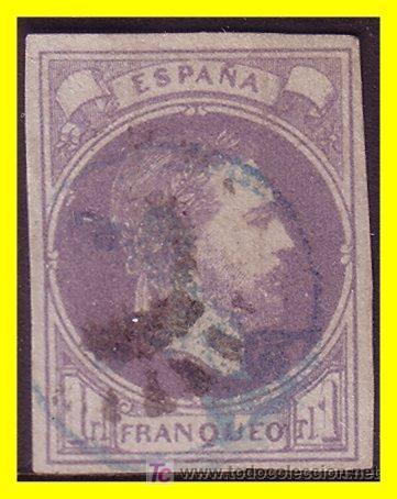 1874 CARLOS VII EDIFIL Nº 158 (O) MARQUILLADO, FIRMA EXPERTO (Sellos - España - Otros Clásicos de 1.850 a 1.885 - Usados)