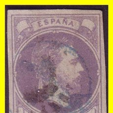 Sellos: 1874 CARLOS VII EDIFIL Nº 158 (O) MARQUILLADO, FIRMA EXPERTO. Lote 19451443