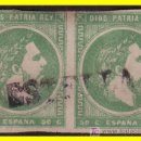 Sellos: 1875 CARLOS VII EDIFIL Nº 160 (O) B2 MAT. LINEAL ESTELLA. Lote 19452537