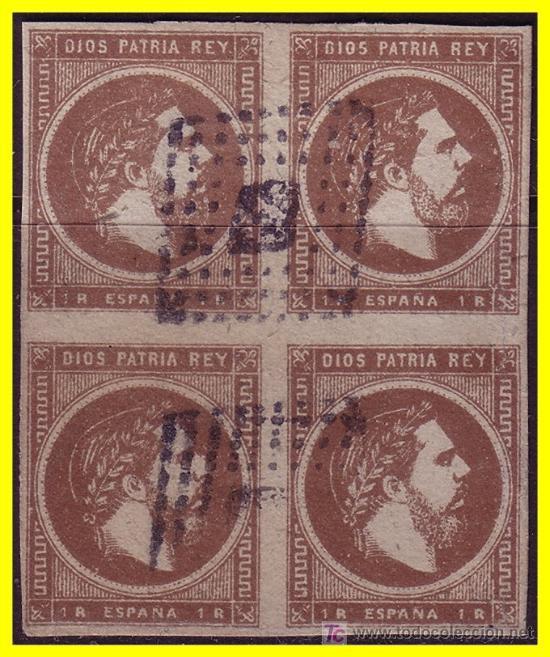 1875 CARLOS VII EDIFIL Nº 161 (O) B4 (Sellos - España - Otros Clásicos de 1.850 a 1.885 - Usados)
