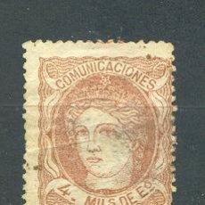 Timbres: EDIFIL 104. 4 M ALEGORÍA DE ESPAÑA. AÑO 1870. MATASELLADO.. Lote 25684237
