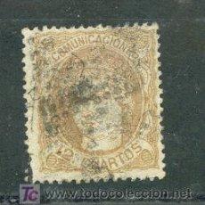 Sellos: EDIFIL 113. 12 CUARTOS ALEGORÍA DE ESPAÑA. AÑO 1870. MATASELLADO. Lote 25684243