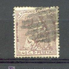 Sellos: EDIFIL 136. 40 CTS. ALEGORÍA DE ESPAÑA. AÑO 1873. MATASELLADO. MUY BONITO.. Lote 25684245