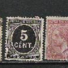 Sellos: 1572-LOTE SELLOS IMPUESTOS DE GUERRA SIGLO XIX.SIN TASAR.. Lote 19728863