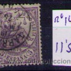 Sellos: ESPAÑA 1874 - ALEGORIA DE LA JUSTICIA - EDIFIL Nº 144 USADO. Lote 19945094