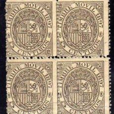 Sellos: RARO BLOQUE DE CUATRO SELLOS FISCALES - TIMBRE MOVIL 1897 - 5 CENTIMOS . Lote 21106382
