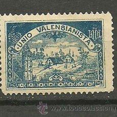Sellos: N VALENCIA NATHAN Nº V-10 UNIO VALENCIANISTA - AZUL 31X 22. Lote 20162851