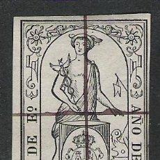 Sellos: 1783-SELLO CLASICO FISCAL MERCURIO,HERMES 6 CUARTOS DE ESCUDO,LIBROS DE COMERCIO. Lote 21330653
