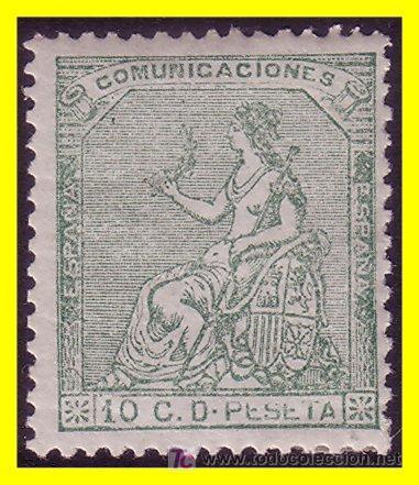 1873 ALEGORÍA DE ESPAÑA, EDIFIL Nº 133 * (Sellos - España - Otros Clásicos de 1.850 a 1.885 - Usados)