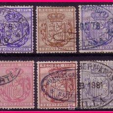 Sellos: FISCALES 1876 A 1881 RECIBOS, CIFRAS, GÁLVEZ Nº 40 A 45 (O). Lote 20591168
