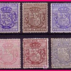 Sellos: FISCALES 1876 A 1881 RECIBOS, CIFRAS, GÁLVEZ Nº 40 A 45 (*). Lote 20591208