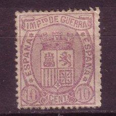 Sellos: ESPAÑA EDIFIL 155* - AÑO 1875 - ESCUDO DE ESPAÑA - IMPUESTO DE GUERRA. Lote 20594185