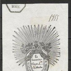 Sellos: 1840-GRAN SELLO FISCAL BASTANTEO COLEGIO NOTARIAL BURGOS 12 REALES.FISCALES. Lote 22550784