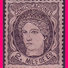 Sellos: 1870 EFIGIE ALEGÓRICA DE ESPAÑA, EDIFIL Nº 103 (*) . Lote 20871657