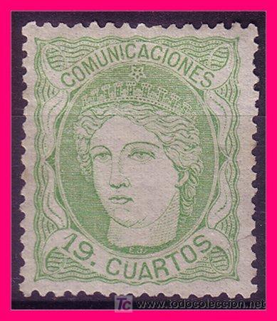 1870 EFIGIE ALEGÓRICA DE ESPAÑA, EDIFIL Nº 114 (*) (Sellos - España - Otros Clásicos de 1.850 a 1.885 - Usados)