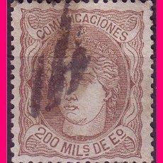Sellos: 1870 EFIGIE ALEGÓRICA DE ESPAÑA, EDIFIL Nº 109 (O) . Lote 20872198