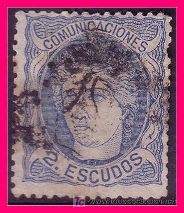 1870 EFIGIE ALEGÓRICA DE ESPAÑA, EDIFIL Nº 112 (O) (Sellos - España - Otros Clásicos de 1.850 a 1.885 - Usados)