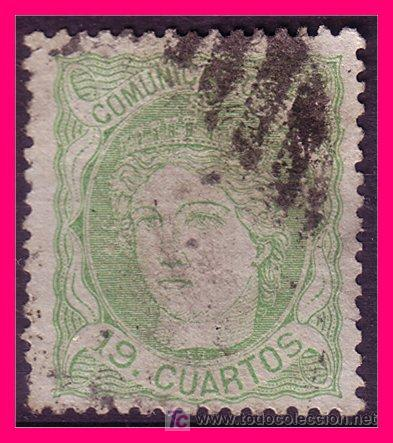 1870 EFIGIE ALEGÓRICA DE ESPAÑA, EDIFIL Nº 114 (O) (Sellos - España - Otros Clásicos de 1.850 a 1.885 - Usados)