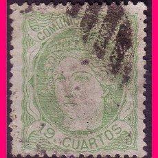 Sellos: 1870 EFIGIE ALEGÓRICA DE ESPAÑA, EDIFIL Nº 114 (O) . Lote 20872300