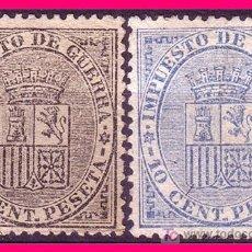 Sellos: 1874 ESCUDO DE ESPAÑA, EDIFIL Nº 141 Y 142 (*). Lote 21008502