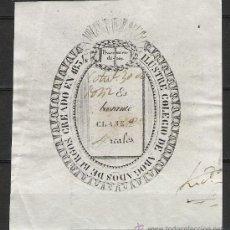 Sellos: 1871-GRAN SELLO CLASICO FISCAL SIGLO XIX ALTO VALOR.1834.BURGOS.COLEGIO DE ABOGADOS 4 REALES. Lote 26630803