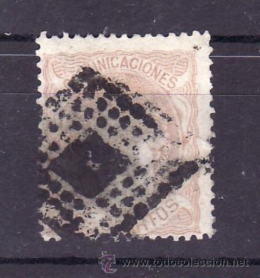 ESPAÑA 113 USADA, MATASELLO ROMBO DE PUNTOS, (Sellos - España - Otros Clásicos de 1.850 a 1.885 - Usados)