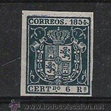 Sellos: ESPAÑA ESCUDO DE ESPAÑA Nº 27. Lote 21158541