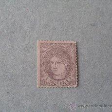Sellos: ESPAÑA,1870,ALEGORIA DE ESPAÑA,EDIFIL 102,NUEVO SIN GOMA. Lote 21477803